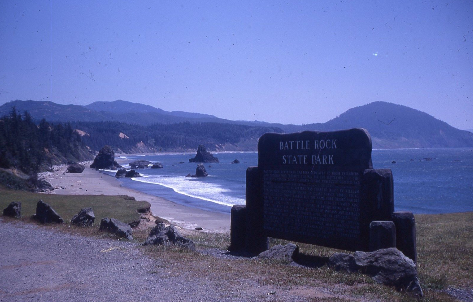 The previous sign when it was still called Battle Rock State Park, 1968.